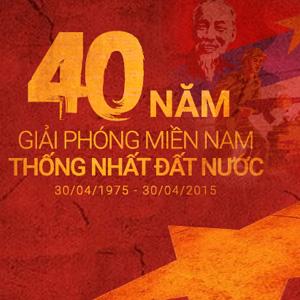 Web đồng giá mừng sự kiện giải phóng Miền Nam